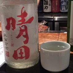 晴田 純米酒 五百万石
