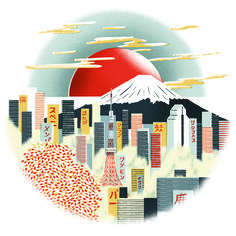 Tokyo. A beautiful illustration by Sam Brewster for the January 2015 issue, What's Hot for 2015 feature. See more at http://www.sambrewster.com/