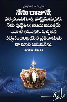 Jesus Promise Telugu Free Download Prabhu Pinterest Jesus