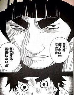"""心を揺さぶるマンガの""""名言・名セリフ""""集【激アツ!!!】 - NAVER まとめ"""