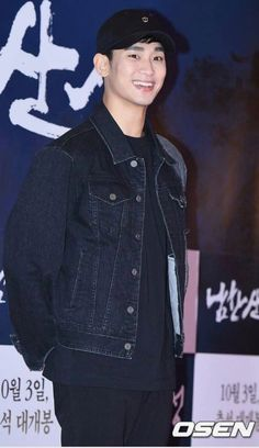 Kim Soo Hyun 김수현 [ #10yearswithKimsoohyun ] - Page 2193 - actors & actresses - Soompi Forums
