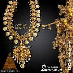 Temple Jewellers is about Gold Jewellery with 916 KDM Hallmark Gold, with Lowest Wastage: Peacock Lord Krishna Haram Italian Gold Jewelry, Gold Jewelry Simple, Indian Jewelry Earrings, Indian Wedding Jewelry, Jewelery, Gold Earrings Designs, Gold Jewellery Design, Bridal Necklace, Bridal Jewelry