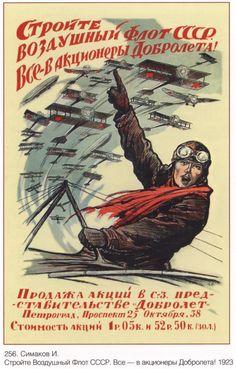 Soviet poster, Soviet era, Soviet union ussr, Propaganda, 171