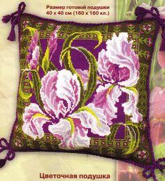 X-stitch Iris pillow cover.
