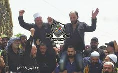 Rijāl al-Karāma (Men of Dignity), formerly headed by Waḥīd al-Balʿūs, is an umbrella movement coordinating several smaller Druze militias in Syria. Lebanese Civil War, Syrian Civil War, Religious People, Religious Symbols, Anima Mundi, Ourselves Topic, Dutch Language, Catholic University, Five Pointed Star