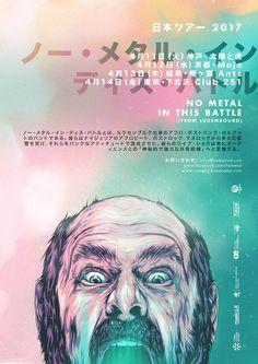 No metal in this battle. Japan Tour