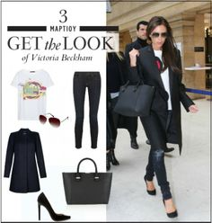 Get the look: Το casual chic look της Victoria Beckham
