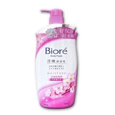 Biore Body Foam Moisture Cherry Blossom – 1000ml | Your #1 Source for Beauty Products