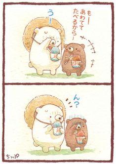 Kawaii Faces, Cute Kawaii Drawings, Cute Animal Drawings, Animal Doodles, Kawaii Illustration, Bear Art, Cute Chibi, Cute Bears, Cute Characters