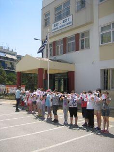 151ο Δημοτικό Σχολείο Αθηνών- Ε' Τάξη Dolores Park