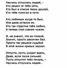 Алла Неделько