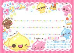 Kawaii colorful memo - printable