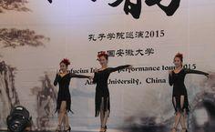 https://flic.kr/p/z5pxpY | Delegação da Universidade de An' Hui faz apresentação no Instituto Confúcio da UnB