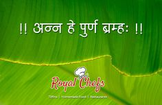 'Royal Chefs' is an app, which will act as 'Medium' between Chefs and Foodies. Enjoy your food everyday with 'Royal Chefs'.