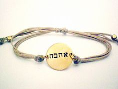Personalized hand stamped round disc bracelet custom by LilySharon