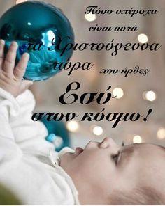 Christmas Bulbs, Merry Christmas, Holiday Decor, Merry Little Christmas, Christmas Light Bulbs, Wish You Merry Christmas