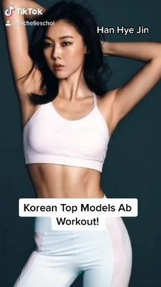 Fitness Workouts, Abs Workout Routines, Gym Workout Tips, Fitness Workout For Women, Butt Workout, Workout Challenge, Fitness Models, Model Workout, Oblique Workout