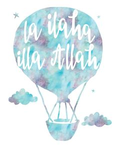 La ilaha illa Allah Pink Watercolor Print, Islamic art, so cute - Islamic Wall Decor, Islamic Art, Baby Wall Art, Nursery Wall Art, Nursery Nook, Nursery Decor, Baby Dekor, Islamic Quotes Wallpaper, Islamic Gifts