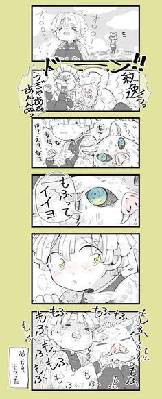 Anime Angel, Anime Demon, Samurai Anime, Dragon Slayer, Narusasu, Slayer Anime, Doujinshi, Anime Love, Geek Stuff