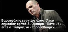 ειδησεις,πολιτικη,οικονομια,νεα,greek news,τωρα,nein news,ΣΥΡΙΖΑ,ΝΔ,ειδήσεις