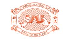 Made in Japan. Japan Logo, Japanese Graphic Design, Symbol Logo, Typography Logo, Grafik Design, Retro Design, Design Reference, Graphic Design Inspiration, Book Design