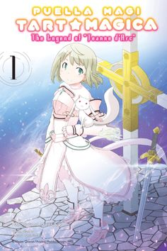 COVER UPDATE! Kyubey sets his sights on Joan of Arc in 15 cen. France in PUELLA MAGI TART MAGICA 1, out APR 2015! pic.twitter.com/bGIFtEht4d— yenpress (@yenpress) January 28, 2015