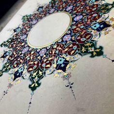 Buy Carpet Runner By The Foot Referral: 9435800420 Ant Drawing, Mandala Drawing, Mandala Art, Islamic Art Pattern, Pattern Art, Ceramic Painting, Acrylic Painting Canvas, Illumination Art, Islamic Paintings