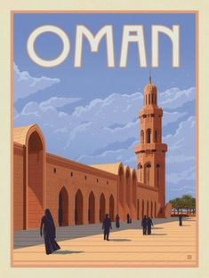 World Cities, Countries Of The World, Oman Tourism, Minimal Travel, Vintage Illustration Art, Vintage Travel Posters, Aesthetic Wallpapers, Wonders Of The World, Arabian Peninsula
