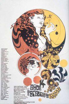 The 14 Hour Technicolor Dream, Alexandra Palace, London, 29th April 1967