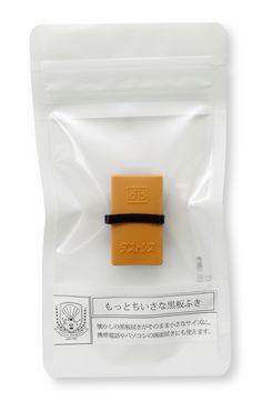 スクールシリーズ「もっとちいさな黒板ふき(SSサイズ、42mm」   http://www.rikagaku.co.jp/items/ssrafel.php  #黒板ふき