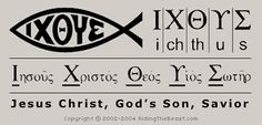 """My wrist tattoo """"…early Christians used the fish to distinguish their brethren from others on the road. By drawing one half of the fish in the dirt with their finger or a stick the Christian could test if a stranger was friend or foe...  Another common reason given for the use of the Christian fish is found in an acrostic for the word """"fish"""" in Greek... The Greek word for fish, ichthus"""