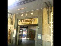 ケーブルのりば 坂本駅:比叡山坂本ケーブル