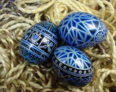 Set of 3 Blue, Black and Silver eggs with Geometric Designs - Egg Card, Oriental Flowers, Ukrainian Easter Eggs, Easter Egg Crafts, Embroidered Towels, Egg Decorating, Geometric Designs, Pattern Art, Patterns