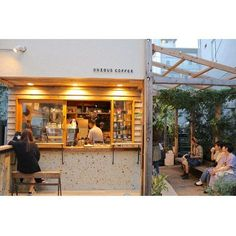 For those that want a cappuccino, chai tea beverage, or caramel cappucino in a homely setting, look no further in cafes. Japanese Coffee Shop, Small Coffee Shop, Coffee Store, Cafe Shop Design, Small Cafe Design, Cafe Interior Design, Mini Cafe, Cafe Exterior, Cafe Concept