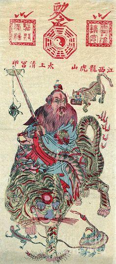 Chinese Wiseman