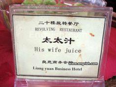 his wife juice