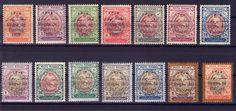 """1926 Stamps of 1909 Overprinted """"Régne de Pahlavi"""""""