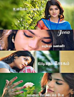 Love Song Quotes, Time Quotes, Sad Quotes, Movie Quotes, Tamil Songs Lyrics, Song Lyrics, Love Failure, Mood Songs, Album Songs