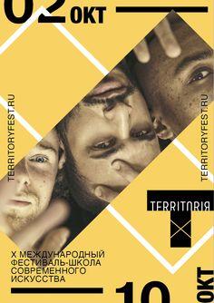 X Territory Festival