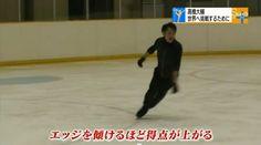 News : World Figure Skating Championships 2013 in London(CANADA)