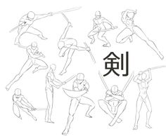 Drawing The Human Figure Tips for Beginners Action Pose Reference, Body Reference Drawing, Drawing Reference Poses, Action Poses, Manga Combat, Manga Posen, Fighting Drawing, Fighting Poses, Poses References