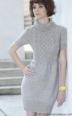 Платье-футляр спицами. Зимнее платье спицами схема | Шкатулка рукоделия