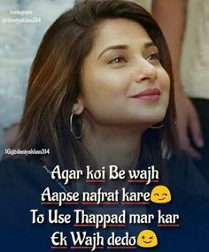❤ M ❤ 🌹 🌹 sorthiya reshma 🌹 🌹 Attitude Quotes For Girls, Crazy Girl Quotes, Funny Girl Quotes, Sassy Quotes, Girly Quotes, Woman Quotes, Swag Quotes, Girl Attitude, Attitude Status