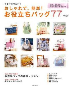 77 easy and useful bags book (eBay)
