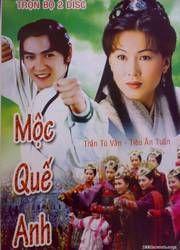 Phim Mộc Quế Anh: Đại Phá Thiên Môn Trận