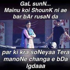 Punjabi Attitude Quotes, Punjabi Love Quotes, Desi Quotes, Hindi Quotes, Qoutes, Love Songs Lyrics, Lyric Quotes, Dear Zindagi Quotes, Punjabi Captions