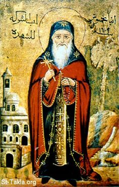 St. Pachomius, the father of the spiritual communal monastic life (Cenobitic life) +Feast day May 22+ He was born in Thebes (Luxor) from pagan parents, who forced him to worship idols. He rejected and mocked this worship, then became a monk with St. Balamon (Palaemon). The angel of the Lord appeared to him and commanded him to establish a communal and holy monastic life. He built many monasteries and established for the monks a system of manual labor, the times of prayers, and eating