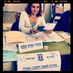 Voting station in #Jerusalem on #electionday #votingstation #demotixnews (via Demotix Publisher @Jessica Korman)