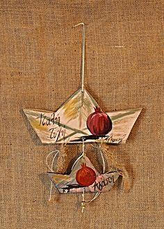 εκ φυσεως: Γούρια Greek Christmas, Christmas Deco, Christmas Crafts, Christmas Ornaments, Diy And Crafts, Charmed, Paintings, Clay, Christmas Decor