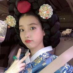 ask closed — ꜥꜤ 💾 made new post┆ :⃗ 🖱ꕀꕀ ꕀ ji-eun. Iu Twitter, I Fancy You, Dream High, Arts Award, Pretty Men, Pictures Images, Cute Wallpapers, Asian Girl, Idol